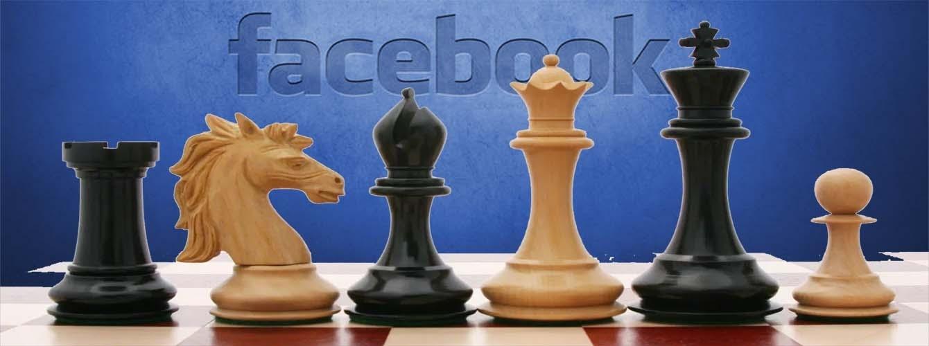 facebook-messengerda-gizli-satranc-oyunu-7033